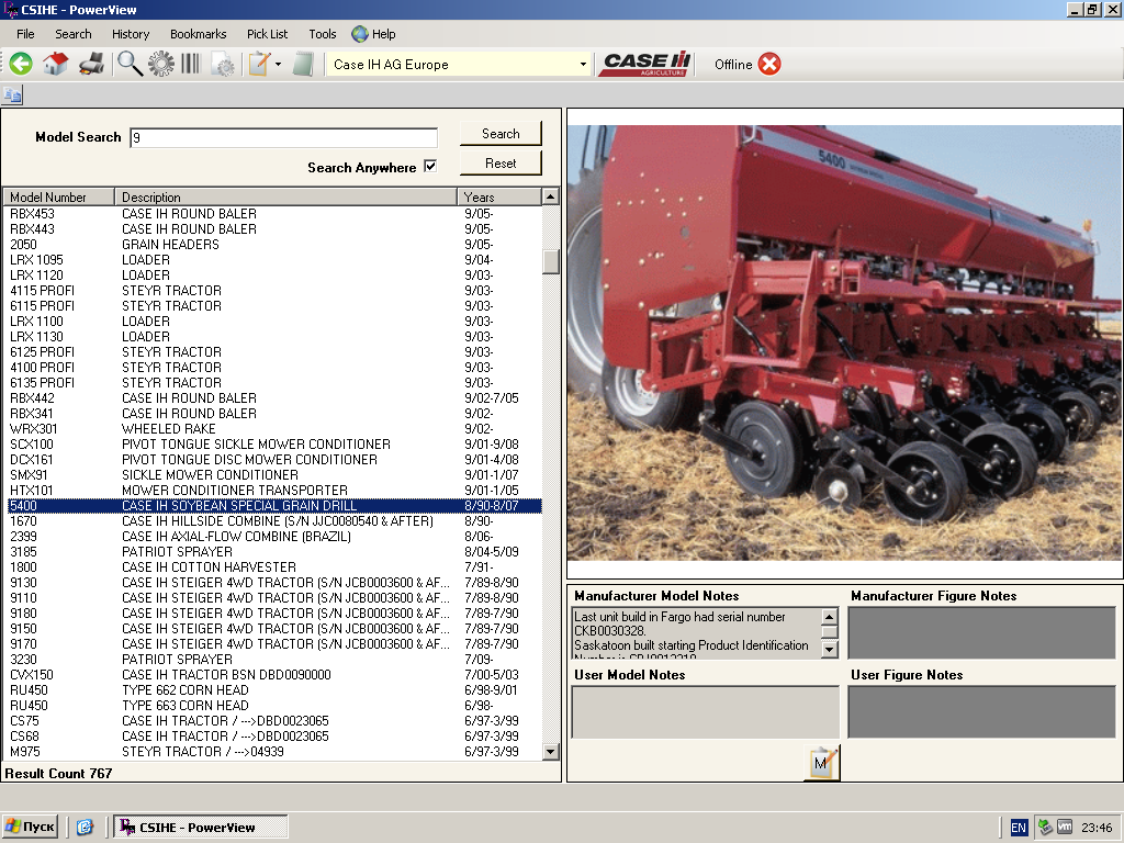 Apart Catalogs Agricultural Machinery Sankey 3 4 Ton Trailer Wiring Accessories Case Equipment Product Is Easy To Use Instantly Find Any Of Auto Parts Search By Serial Number For Engineering Models Etc