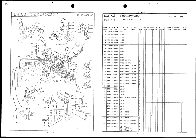 Volvo ec wiring diagram backhoe mini